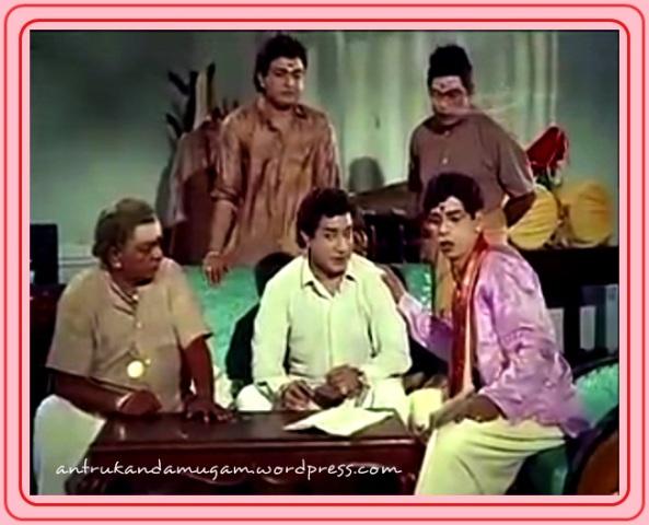 Nagesh-TS.Balaiah-Sivaji-A.Karunanidhi-AVM.Rajan-Thillana Mohanambal 1969-