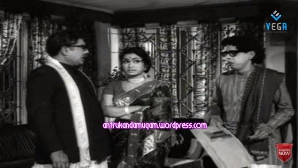Ramaprabha-VKR-Nagesh-Kann Malar 1970-1