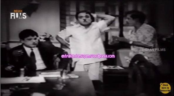 A.Karunanidhi-Nagesh-MR.Radha-Indira En Selvam 1962-