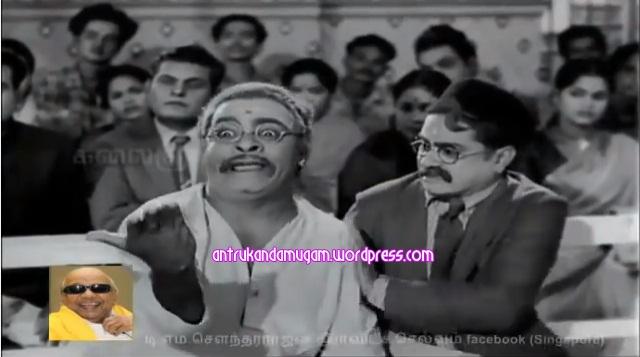A.Karunanidhi-S.Ramarao-Iruvar ullam 1963-2