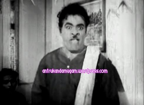 A.Karunanithi-Lakshmi Kalyanam 1968-2