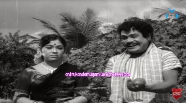 CS.Pandian-SOWKAR JANAKI-Kann Malar 1970-1