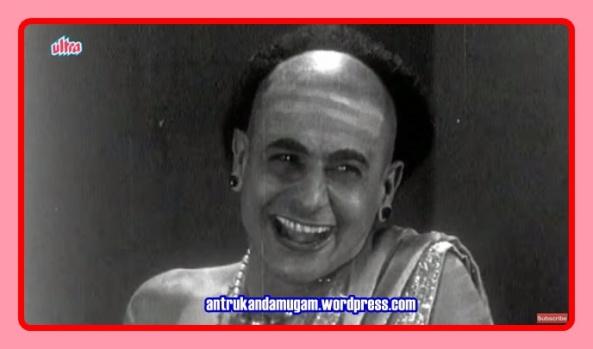 K.Sarangapani as Yathabhavishyan-Rambha's Love or Yathabhavishya -1