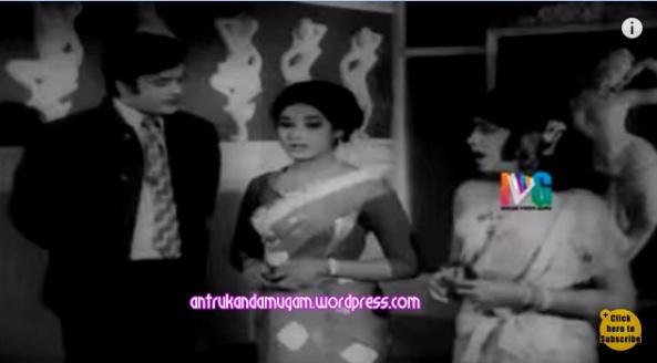 Krishnamraju-Vanisree-Sreevaru Maavaru 1973-