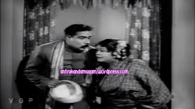 KS.Angamuthu-TN.Sivathanu-Pennin Perumai 1956-