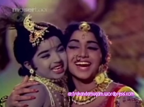 Kumari Padmini-Baby Rani-Kankatchi 1971-