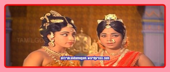 Kumari Padmini-Lakshmi-Raja Raja Cholan 1973-
