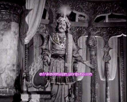 MK.Musthaffa-Harichandra 1956-