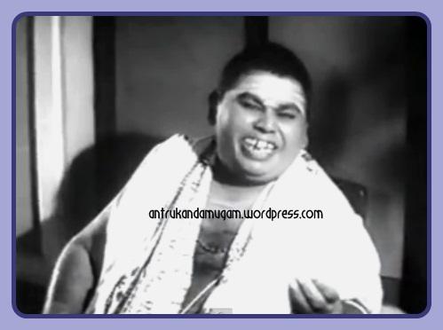 MS Karuppaiah-Athay Magal 1965-