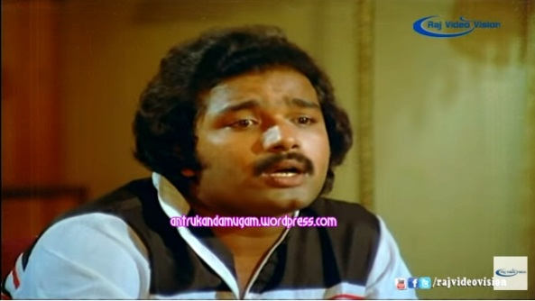 Sivachandran-Nenjil Oru Mull 1981-1
