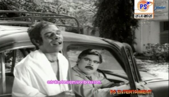 TM.Samikkannu-KA.Thangavelu-Ungalil Oruthi 1976-