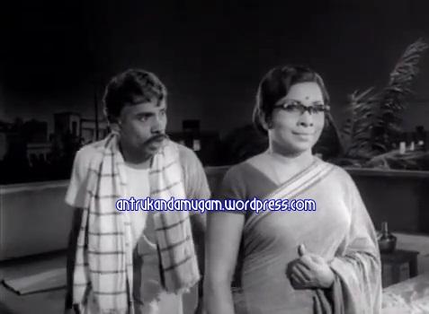 TM.Samikkannu-Manorama-Paalooti Valartha Kili 1976-2