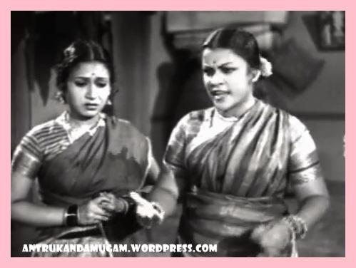 CK.Saraswathy-Digambara Samiyar