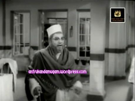 KD.Santhanam-Palum Pazhamum 1962-