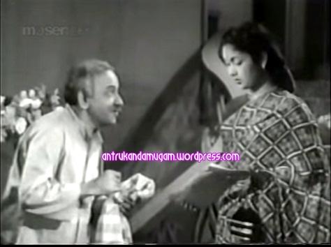Poongavanam MR.Santhanam-Savithri-Amara Deepam 1956-