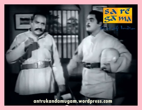 Poongavanam Santhaanam- A.Karunanidhi-Kappalottiya Thamizhan-