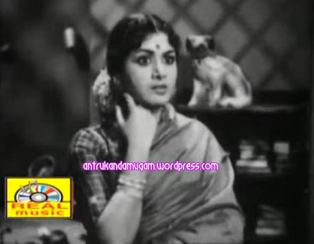 Pushpalatha -Vanambadi 1963-1