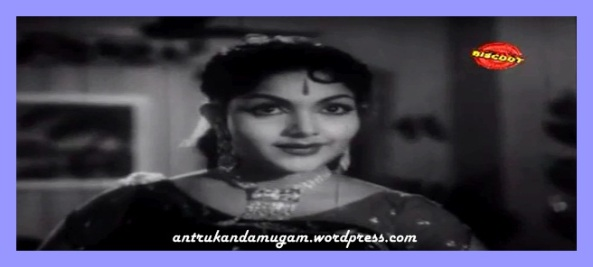 Rajasree-Yaarukku Sontham 1963-