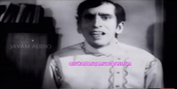 Kaathaadi-Thanikudithanam 1977-3