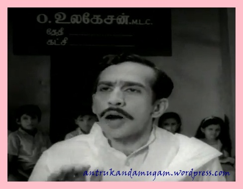 Kaaththaadi-Sooriyakanthi-