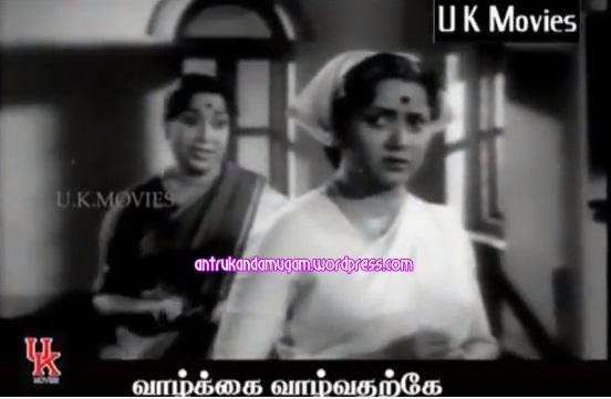 Lakshmi Prabha-MV.Rajamma-Vaazhkkai Vaazhvatharkke 1964-