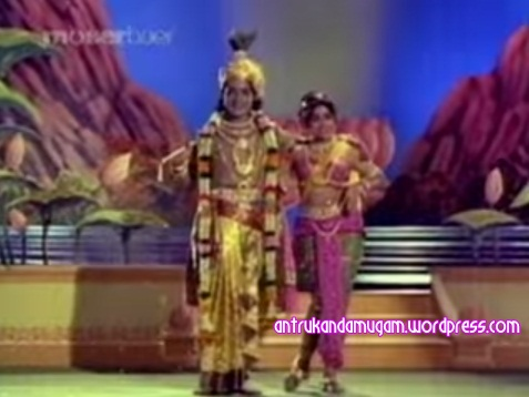 Kumari Padmini-Sivakumar-Kankatchi 1971-