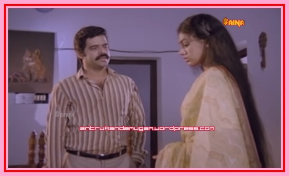 Shobana-Balachandramenon-Janmandharam 1988-
