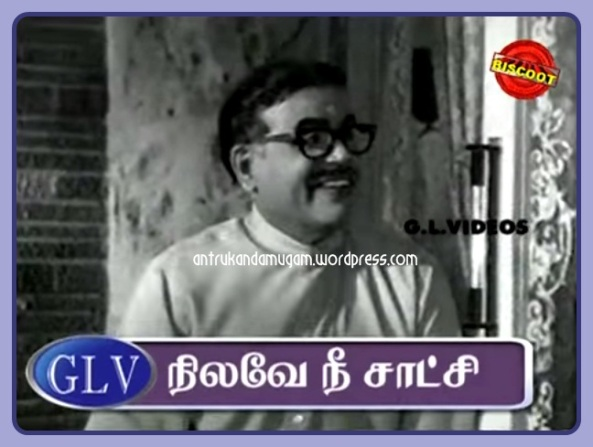TK.Bhagavathy-Nilave Nee Satchi 1970-