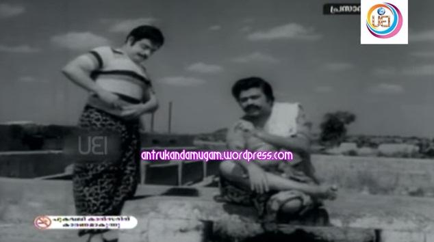 N.govindankutty as oochaali keshavan-TK.Balachandran- Prasaadham 1976-
