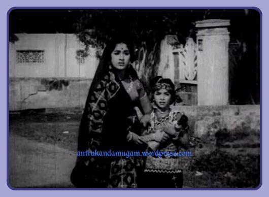 Baby Rojaramani-Vanisree-KUZHANTHAI ULLAM 1969-1