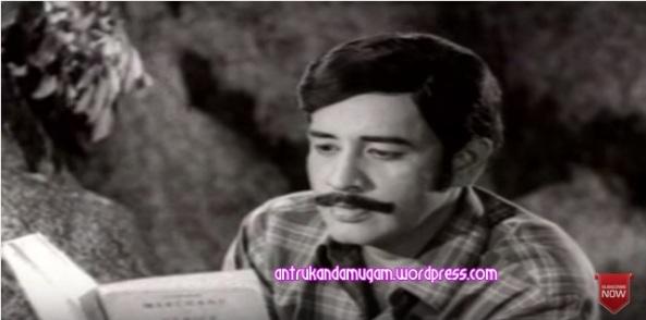LIC Narasimhan-Antharangam 1975-