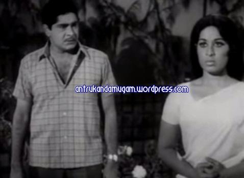 Madhu-Sheela-Sarasayya 1971-