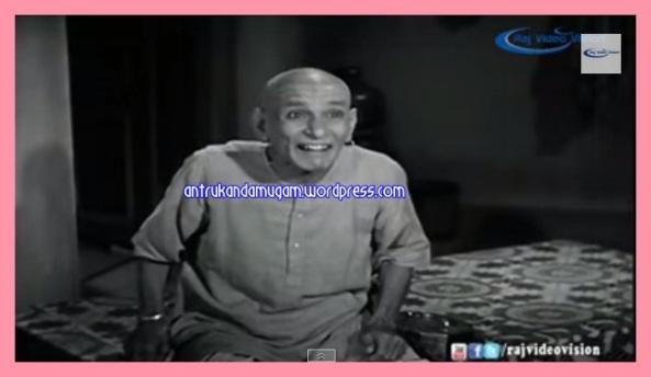 PA.Subbaiah Pillai-Chandralekha 1948-1