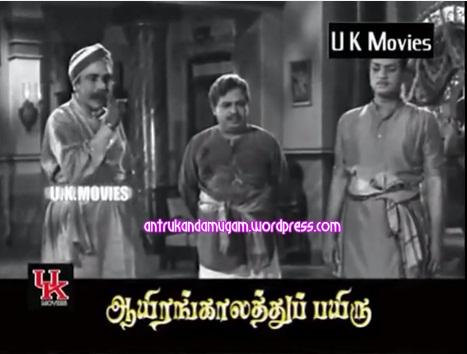 TKS.Chandran-Vairam Krishnamoorthy-TS.Durairaj-Aayiram Kaalaththu Payir 1963-