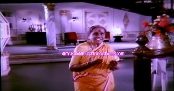 Meenakshi Patti-Marumagal 1986-1