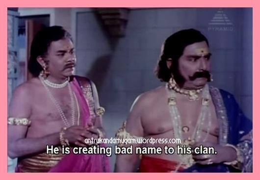 R.Balasubramoniam-RM.Sethupathi-Aathi Parasakthi 1971-C