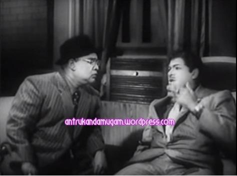 Kottappuli Jayaraman-SA.Asokan-Aayiram Rupai 1964-