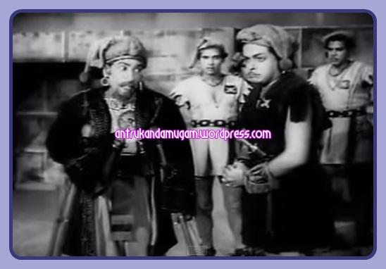 KR.Ramsingh-TK.Balachandran-Nadodi Mannan 1957-1
