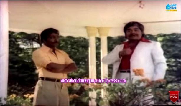 TG.Ravi-CI.Paul-KOLAKOMBAN 1983 -
