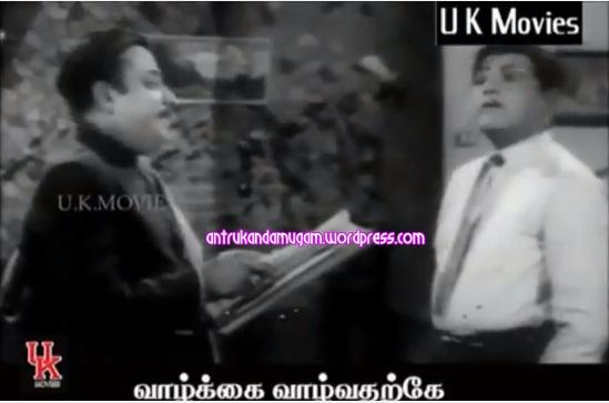 Sacrates Thangaraj-KA.Thangavelu-Vaazhkkai Vaazhvatharkke 1964-